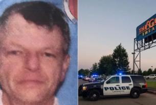 Suspeito que matou dois e se matou em cinema na Luisiana tinha histórico de doença mental