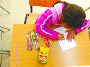 """""""After School Program"""" em Português tem inscrições abertas em Miami"""