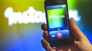 Instagram pode anunciar novo visual em breve