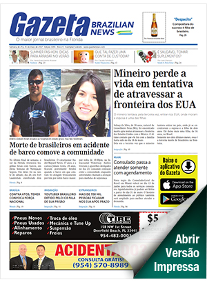Sidebar right – Capa Gazeta