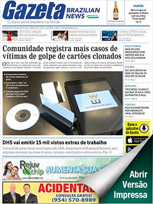 Sidebar right  – Capa Gazeta