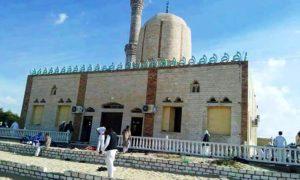 Atentado deixa centenas de mortos em mesquita no Egito