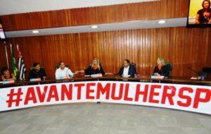 """1º Encontro de """"Mulheres do Avante"""" reúne líderes em SP"""